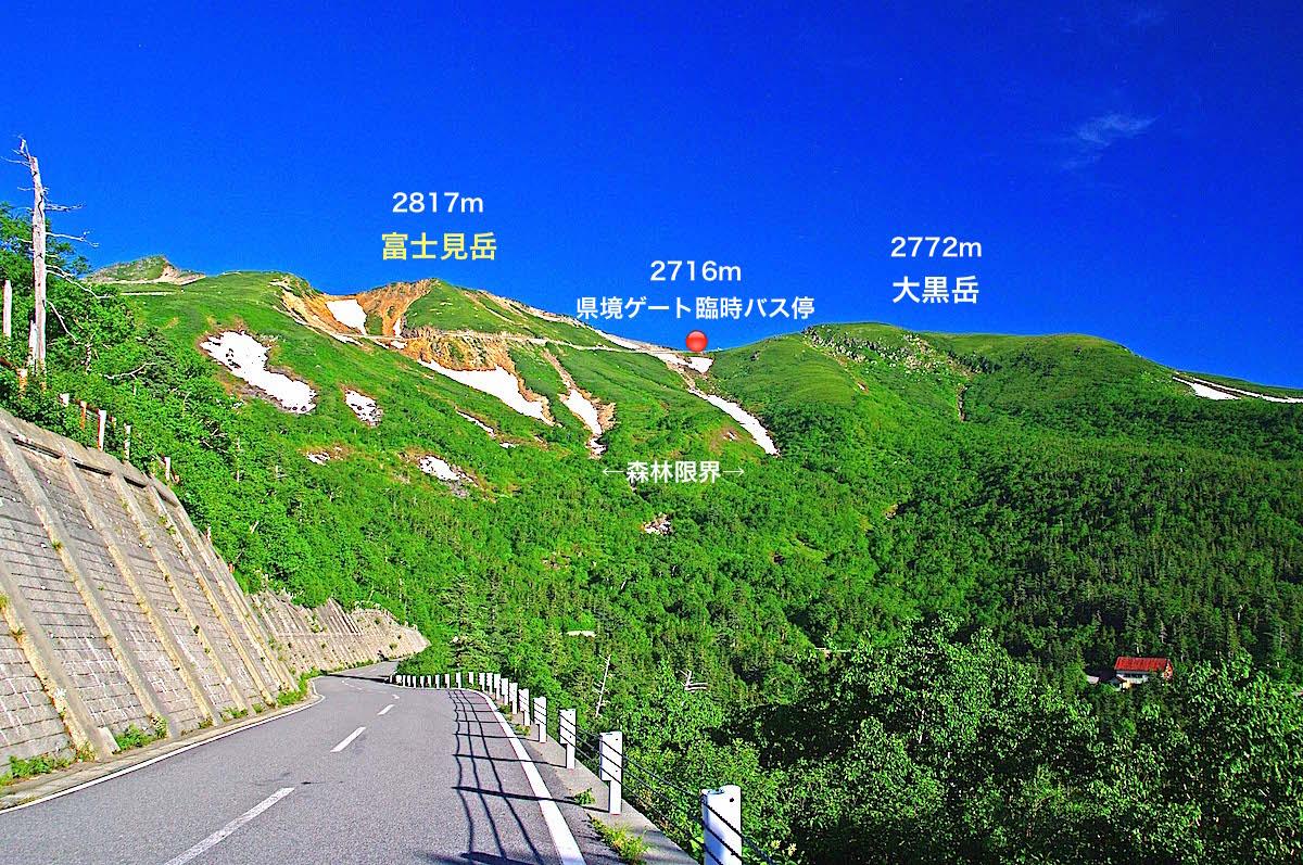 乗鞍エコーライン15号カーブから富士見岳を眺望