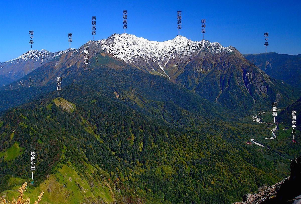 焼岳山頂(北峰)からの槍穂高連峰の大パノラマ