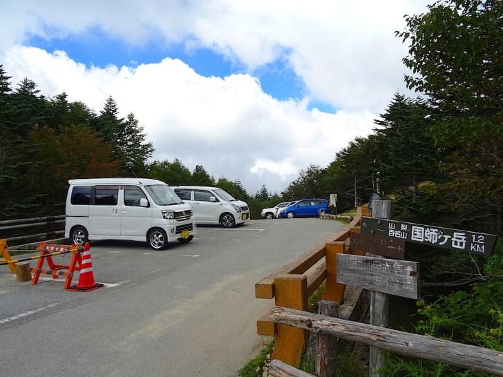 通行止め おお 峠 だ るみ 県道の通行規制について/須坂建設事務所