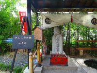 佐久で人気のパワースポット ぴんころ地蔵(佐久市)
