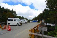 【信州の峠】日本最高所の車道峠 大弛峠(川上村・山梨市)