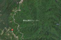 日本で唯一の隕石クレーターは南アルプス山中に!(御池山隕石クレーター)