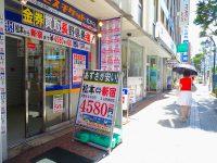松本駅で特急券、バス乗車券、格安チケットを自販機で購入!